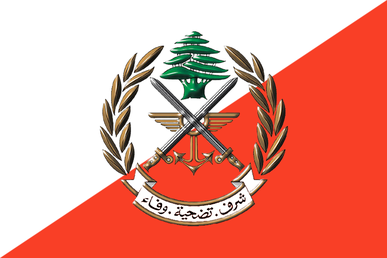https://akldecor.com/wp-content/uploads/2018/08/Lebanesearmyofficialflag.png